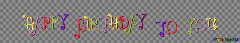 Alles Gute zum Geburtstag №54718