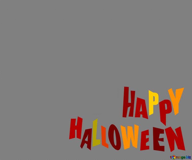 Happy Halloween №54695