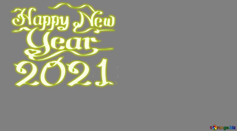 С новым годом 2021 №54698