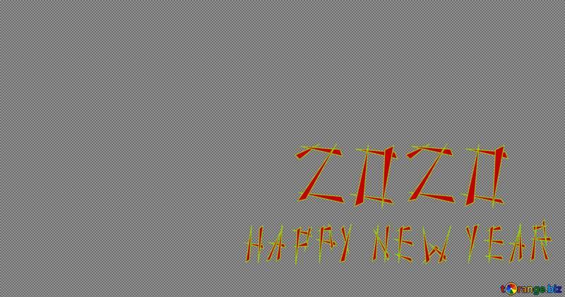 Happy New Year 2021 №54702