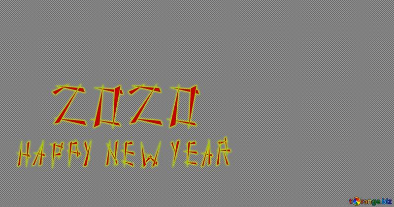 Happy New Year 2021 №54703