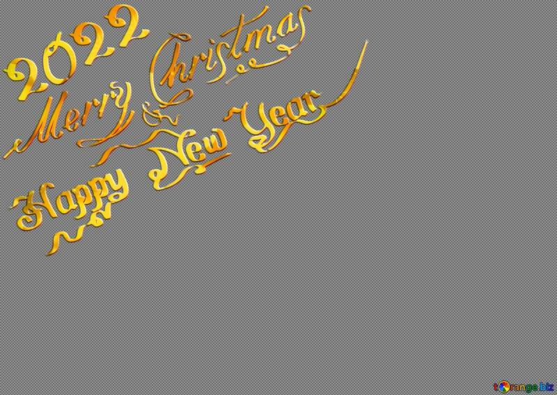 Happy New Year 2021 and Merry Christmas wishes lettering text №54746