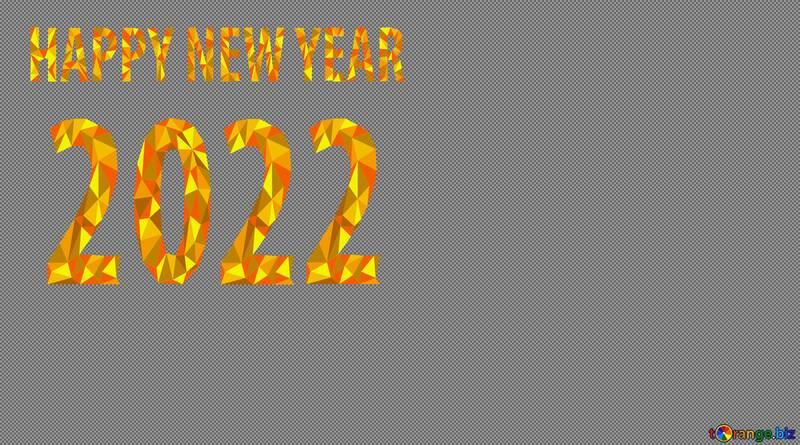 Happy New Year 2022 №54744
