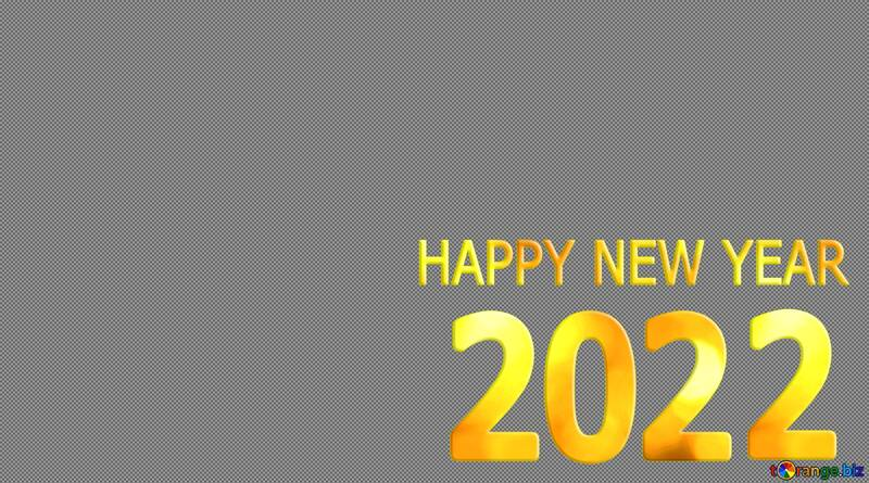 Happy New Year 2022 №54745