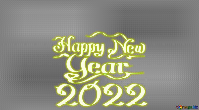 Happy New Year 2022 №54706