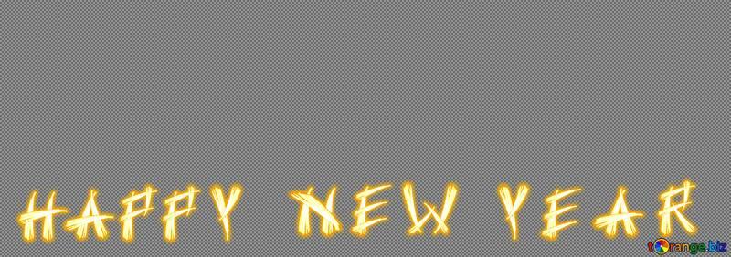 Happy New Year №54701