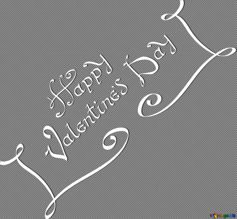 happy valentine`s day №54709