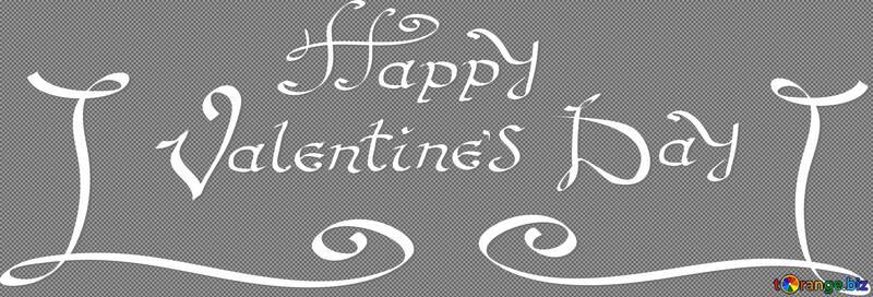 happy valentine`s day №54710