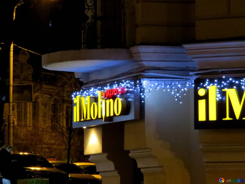 IL MOLINO sign №54042