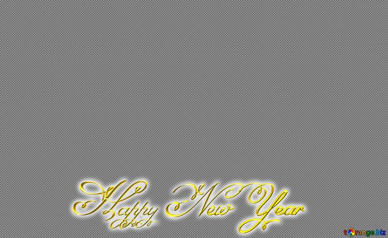 Inscription text Happy New Year 3d gold  №54462