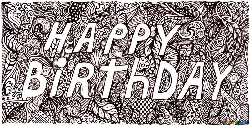 Happy birthday coloring book №56173