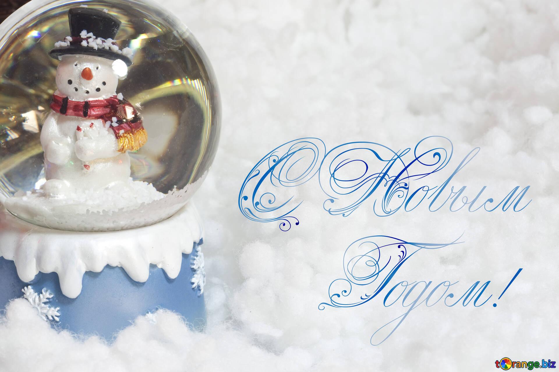 Картинки, открытки клиентам с новым годом и рождеством 2019