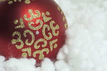 Picture  to  congratulations. Happy New  year. №6480