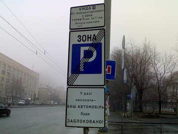 Muestra extremo venda pagado estacionamiento №6076