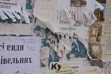 Advertising  leaflets №6107