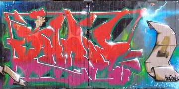 Graffiti  №7438