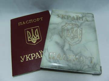 Passaporto cittadino L`Ucraina №7859