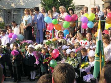 School children №7995