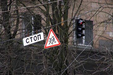 Zeichen an Verkehr Licht №7636