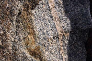 Granite  stone. №7508