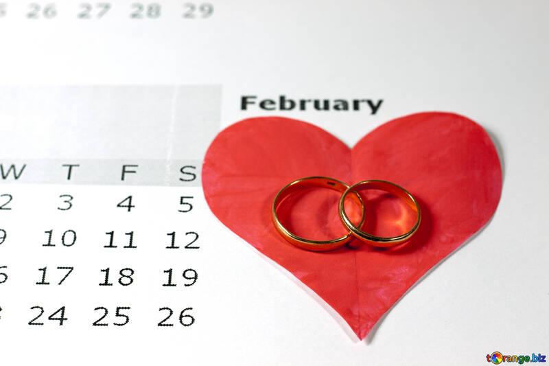 Календарь. Февраль. Сердце. №7171