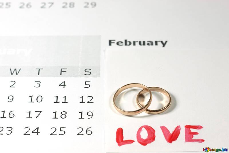 Признание в любви №7148