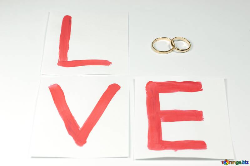 Два кольца, символ любви и верности. №7116