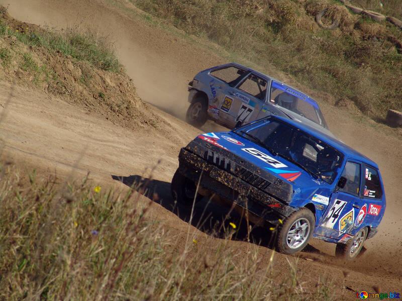 Autocross №7335