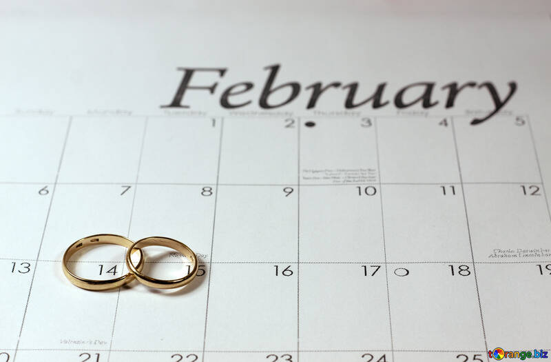 Programmé  mariage. №7160