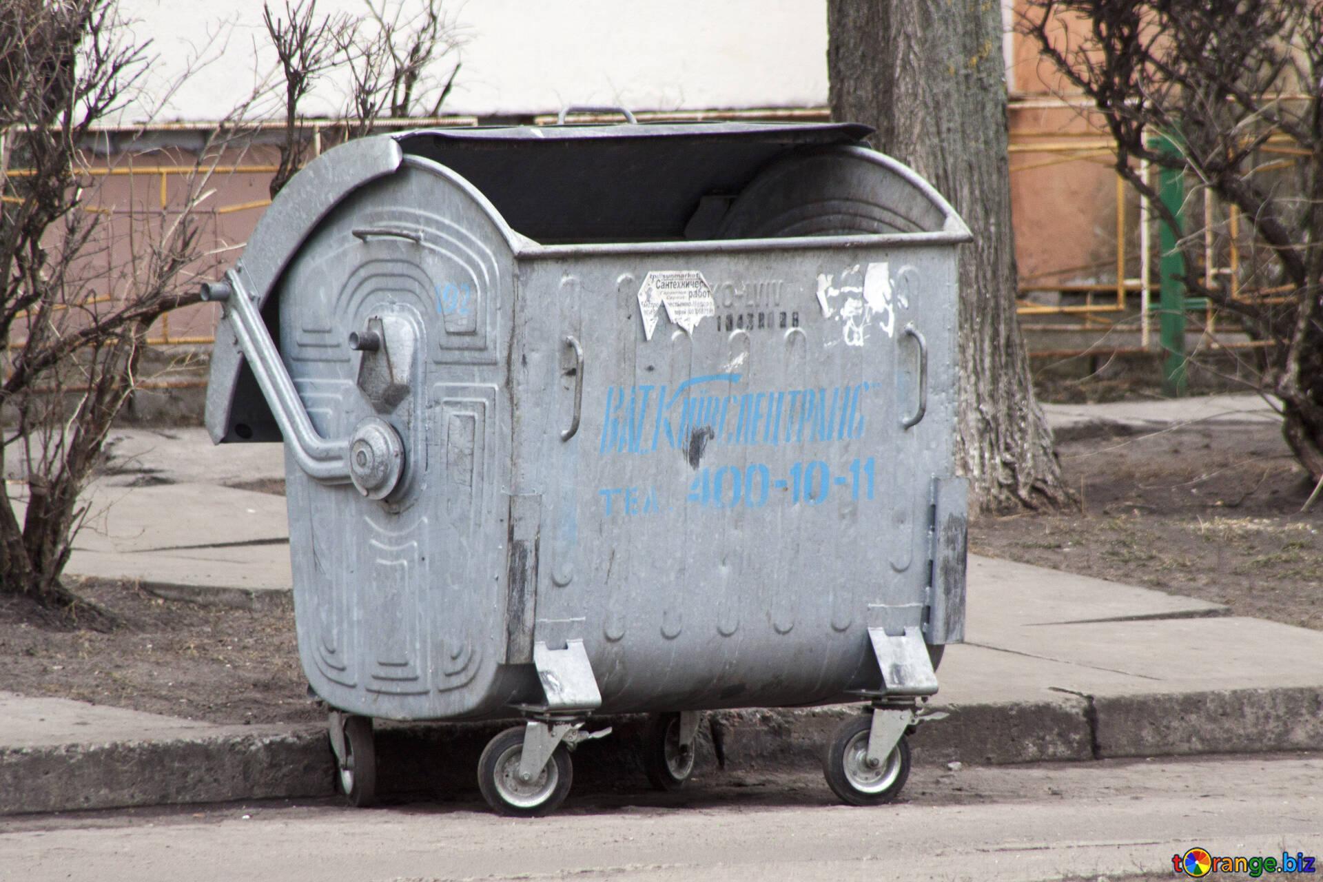 картинка на мусорных баках написано мира добра чары фото