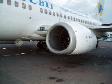 Самолет аэросвит. №8001