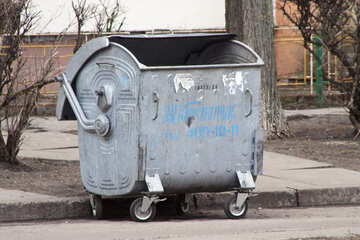 Rubbish  tank №8705
