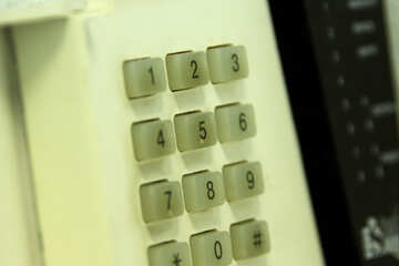 Buttons  phone №8642