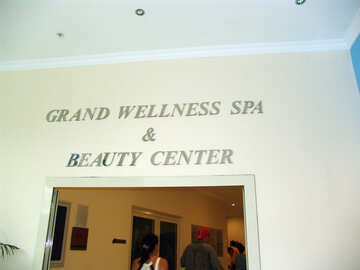 Inscription.  Grand  wellness  spa  and  beauty  center №8945