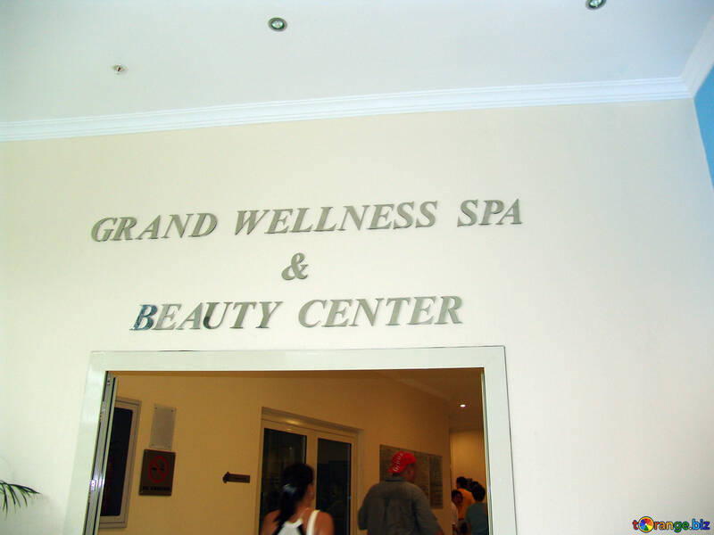 Inscription.  Grand  wellness  spa  and  beauty  center №8945