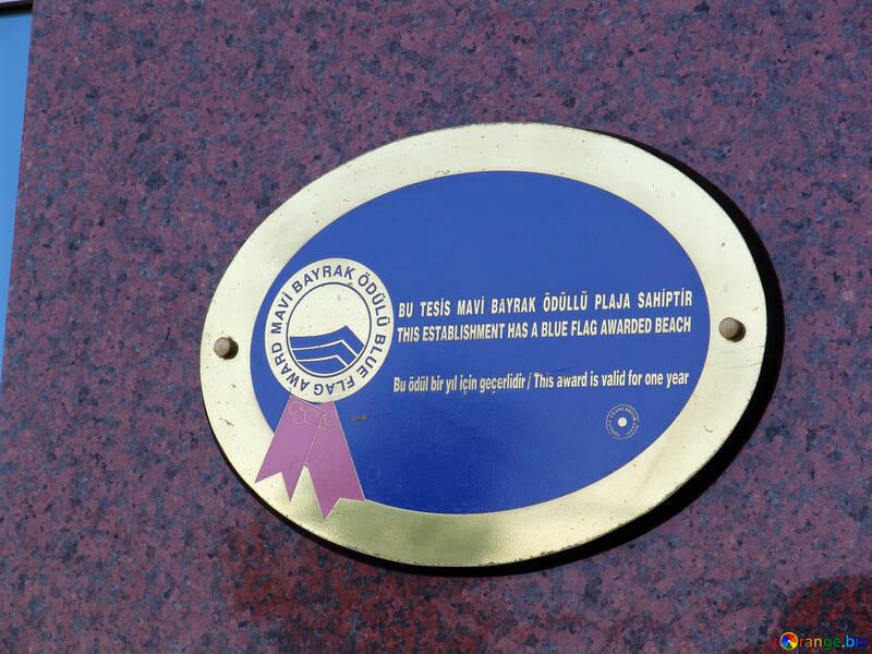 Blue  flag  award.  Reward  for  Turkish  hotel №8922
