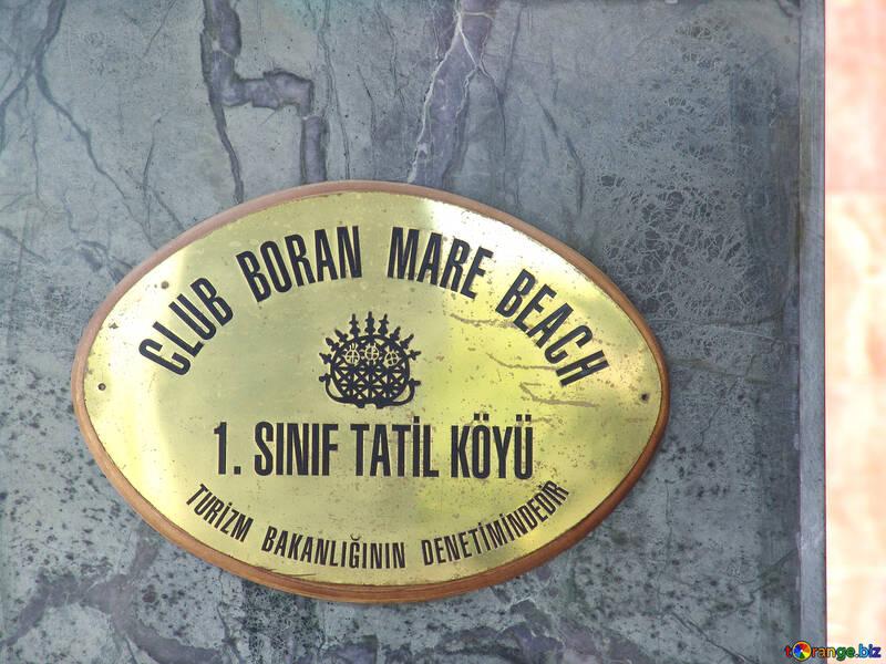 Club  boran  mare  beach.  Reward  Turkish  hotel.   №8923