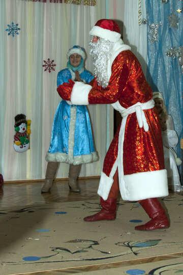 Santa Claus №9852
