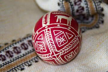 Easter  Egg №9667