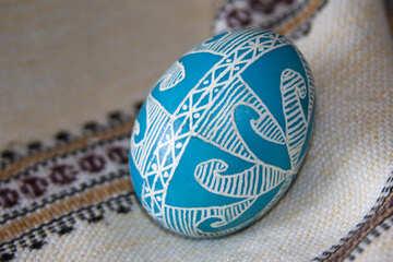 Easter  Egg №9679
