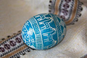 Easter  Egg №9686