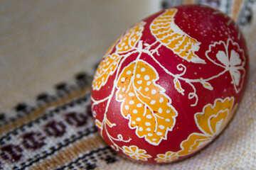 Easter  Egg №9690