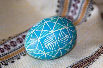 Easter  Egg №9693