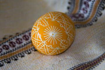 Easter  Egg №9697