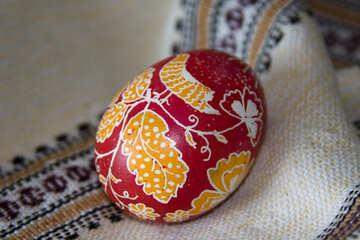 Easter  Egg №9709