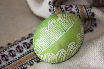 Easter  Egg №9721