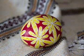 Easter  Egg №9727