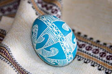 Easter  Egg №9729