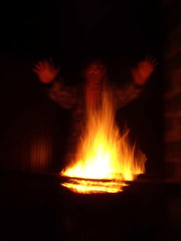 Hurt  Fire №9535