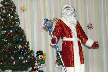 Santa Claus  near  Trees №9830